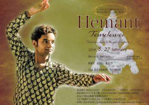 Hemant Tandava