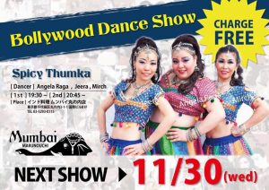 Spicy Thumka Bollywood Dance Show